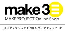make3