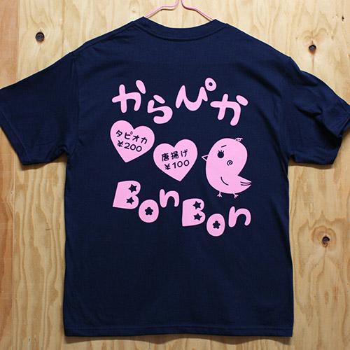 文化祭出店用スタッフTシャツ