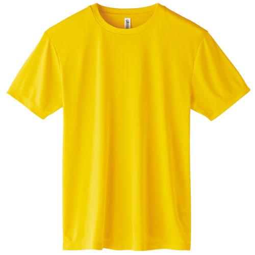 00350-ALT インターロックドライTシャツ 3.5oz