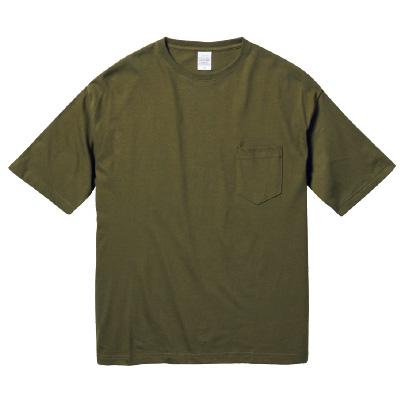5008 ビックシルエット Tシャツ 5.6oz(ポケット付)