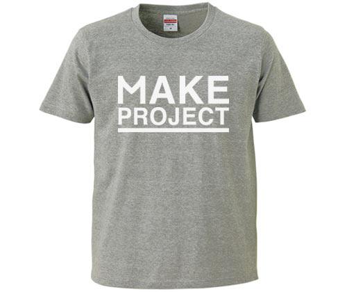 5401tシャツ見積もり例