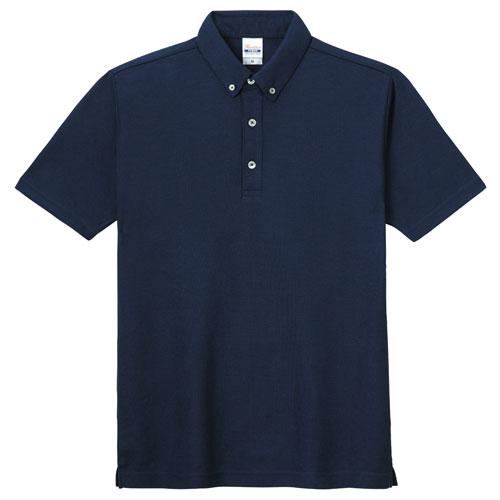 00197-BDP ボタンダウンポロシャツ 4.9oz