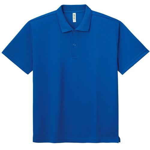UVカット機能付のドライ素材のポロシャツ