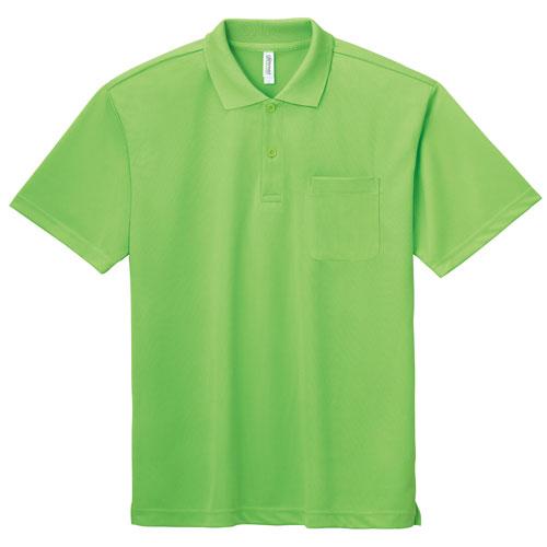 ドライポロシャツにポケット付で便利です