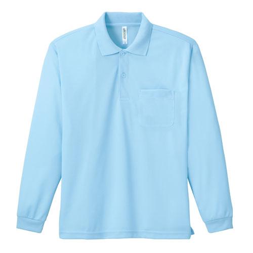00335-ALP ドライ長袖ポロシャツ 4.4oz(ポケット付)