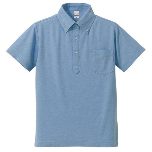 5051 ドライカノコユーティリティーポロシャツ 5.3oz(ボタンダウン)(ポケット付)