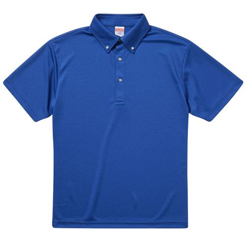 5920 ドライアスレチックポロシャツ 4.1oz(ボタンダウン)