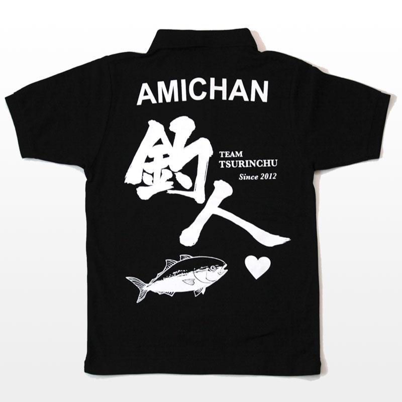釣りサークル「釣人」のオリジナルポロシャツを作成しました。